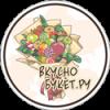 вкуснобукет.ру лого (1)